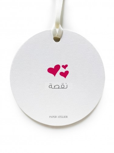 Nuqsa Heart Gift Tag